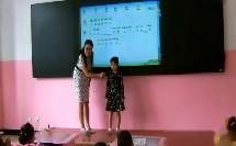 部编版一年级语文《我是小学生》教学视频