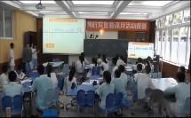 部编版《辛亥革命》教学视频-八年级历史
