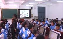 八年级计算机《移动的小方块-动作补间动画》教学视频-李佳星
