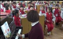 一年级音乐《国旗国旗真美丽》教学视频
