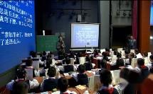 二年级语文《要好好学字》识字写字示范课-薛法根名师教学视频