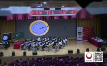二年级《时分的认识》名师教学视频-王旻娟-小学数学全国名师同上一节课观摩会