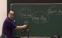 四年级英语《New Magic 4A》名师示范课教学视频-田湘军课例