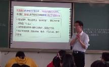 初中语文《概括事件》名师教学视频-杨和平