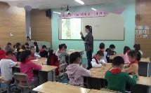 语文体验式作文《吃花生》习作教学视频-新体系凤凰小学赵珊