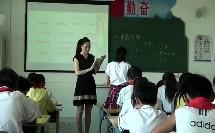五年级语文《半截蜡烛》优质课教学视频