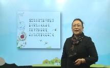 二年级语文《植物妈妈有办法》优秀说课视频-部编版教材深度解读