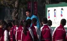 二年级体育《发展跳跃能力》优秀教学视频
