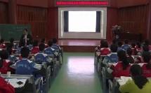部编版八年级《香港和澳门的回归》优质课教学视频-南京市初中历史课堂实践研讨会