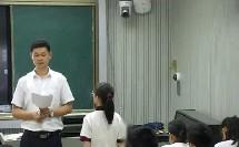 部编版八年级历史《中国近现代史大事年表》教学视频