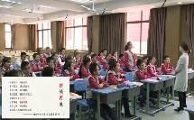 部编版八年级历史《香港和澳门的回归》优秀课堂教学实录-上海市风华初级中学