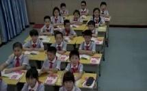 四年级语文《太平洋的来客》优秀教学视频