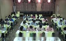小学语文《我的未来》习作教学视频