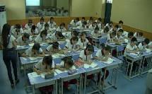 六年级语文《少年中国说》公开课视频-第二课时