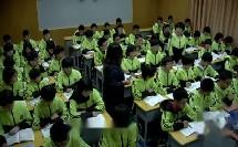 部编版九年级道德与法治《正视发展挑战》优秀教学视频