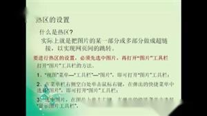 第二节 网站建设_第一课时(二等奖)(沪科教版选修3 网络技术应用)_T3803505