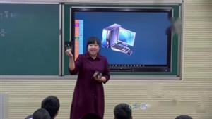 1.4 多媒体计算机系统_第一课时(特等奖)(浙教版选修2 多媒体技术应用)_T137184