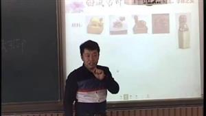 发展学习能力_发展学习能力——我能专心_刘硕_T11081