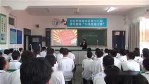 第八课 中国社会主义建设道路的探索_第一课时(省一等奖)(大象版必修2)_T1644294