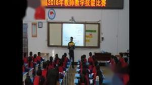 Lesson 12 Are you a teacher_第一课时(二等奖)(接力版三起点三年级上册)_T1225390优质课