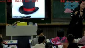 Lesson 8 Do you have a ruler_第一课时(特等奖)(科普版三起点四年级下册)_T1104156优质课