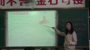 Revision 2_第一课时(市一等奖)(陕旅版三起点六年级下册)_T340250