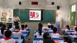 Let's read_第三课时(二等奖)(教科版三起点五年级下册)_T1559968