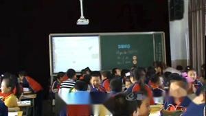 Lesson 17_第一课时(二等奖)(人教精通版四年级上册)_T327706优质课