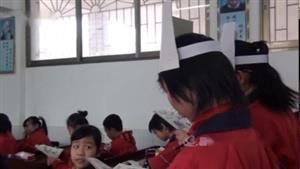 Revision 2_第一课时(特等奖)(陕旅版三起点六年级下册)_T340252优质课