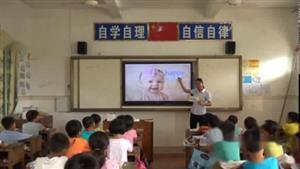 Lesson 2 Happy birthday!_第一课时(市一等奖)(接力版三起点三年级下册)_T338594优质课