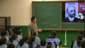 附录三 历史学习推荐网站_第一课时__K17663_T3861618_高老师