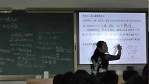 小结_第二课时(二等奖)(人教A版版选修2-1)_T1616957优质课