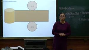 圆柱的表面积_第一课时(省一等奖)(人教版六年级下册)_T162504
