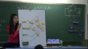 第十七章 欧姆定律_ 第4节 欧姆定律在串、并联电路中的应用_第三课时_省级优课_K71208_T231899_刘老师