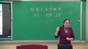 第二单元 我们的班级_6.班级生活有规则_第一课时__K112015_T324403_冯老师