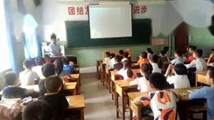心理健康教育教学案例_比比谁的习惯好_王明_T9094