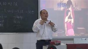 心理健康教育教学案例_当我生气的时候_陶志成_T9184
