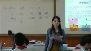 标   的为自读课文_第一课时(特等奖)(沪教版九年级下册)_T3847902
