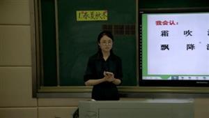 我上学了_我是小学生_第一课时_县级优质课_彭银银(部编版一年级上册)_T475691