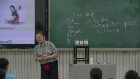 沪科版九年级物理第十三章第一节《12.1温度与温度计》重庆市优课