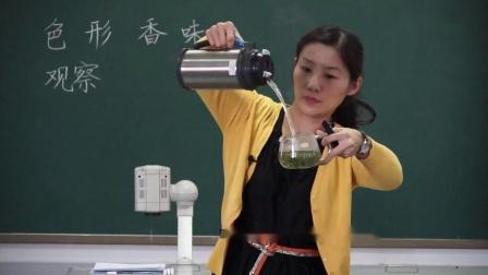 四年级习作指导《茶》(一)