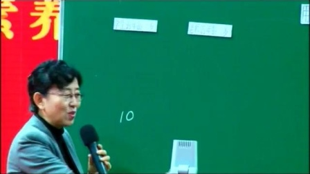 五年级《用字母表示数》吴正宪 _1