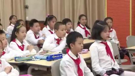 小学三年级综合实践活动9.零食(或饮料)与健康-吸烟危害健康-重庆市优课