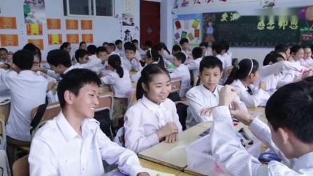 第一章第一节走进神奇打开物理世界大门_重庆市优课