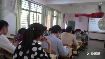 《中国的地形地势》八一黄