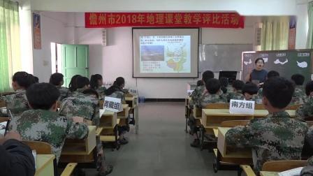 《复习课_中国的地域差异》五中牛