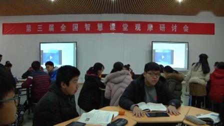 《光合作用》深圳