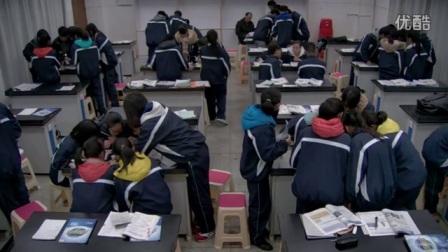 《金属的化学性质》湘阴县第一中学