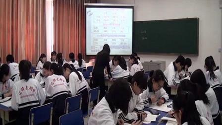 《实现全面建成小康社会的目标》辽宁师范大学附属中学
