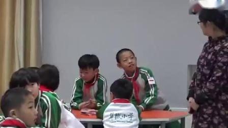 小学安全教育课《警惕陌生人》程颖思(北京)